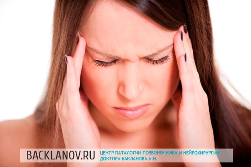 Как лечить невралгию спины в домашних